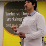 Korea 2010 Busan 09 150x150 Inclusive Design Workshop Impressions   Design Center Busan