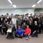 Korea 2010 Busan Participants 150x150 Inclusive Design Workshop Impressions   Design Center Busan